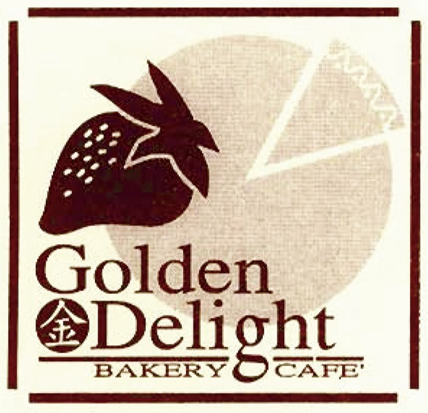 Golden Delight Fine Bakery